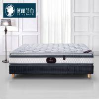 依丽莎白高回弹海绵3D弹簧床垫床席梦思垫