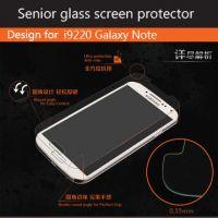 三星i9220钢化玻璃膜 note1贴膜 i9228手机防爆膜 玻璃防爆保护膜