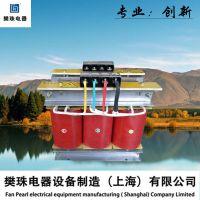 樊珠SBK三相干式隔离变压器SG-25KVA箱式变压器质量哪家好 100%全铜 变压器行业排名
