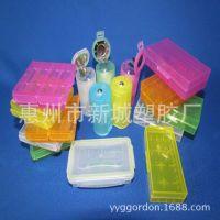 供应彩色电池盒,电池转接盒,电池转换盒,电池包装盒,电池塑胶盒,胶盒