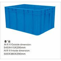 新圩塑胶箱| 蓝色塑料箱报价| 塑胶箱批发厂家