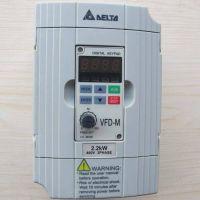 供应台达VFD-M系列迷你型变频器 VFD022M21A 2.2KW