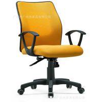 广州椅子厂家直销丨办公职员转椅,新款钢制员工椅,网布办公椅