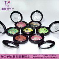 广州眼影加工厂蝶贝蕾彩妆加工厂