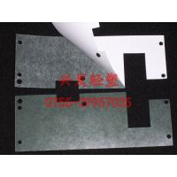 厂家供应环保材质线路板绝缘屏蔽隔离胶纸片 形状各异 按需生产