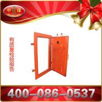 BMB系列避难室密闭门,避难硐室密闭门,避难硐室门,避难硐室密闭门价格