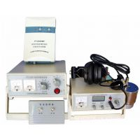 [MPT-2K 数字式馈线、母联、分支综合保护监测装置]