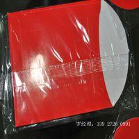惠州造纸6个红包包装机红包自动点数包装机利是封分装机SK-250BD