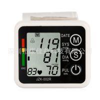 康佳益电子血压计 欧姆龙血压计 腕式电子血压计 血压仪热销