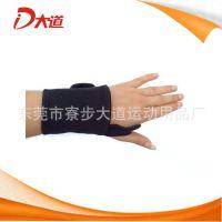 【畅销】运动护具护腕 运动保健护具 潜水料护手腕 户外运动护腕