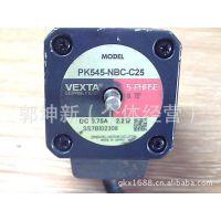 日本VEXTA 42系列 五相步进电机 PK545-NBC-C25 步进电动机马达