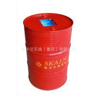供应批发法国品牌斯卡兰机床专用乳化冷却液