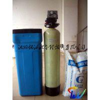 软化水设备沈阳 佰沃水处理洗浴宾馆自动软化水设备反渗透除铁锰设备