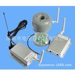 超声波油耗传感器︱深圳电应普科技︱厂家直销