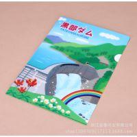 【金泰印业】活页L型文件夹 防水PP文件夹 卡通学生资料夹