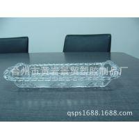 现货供应 长形塑料盘子 水果盘  透明盘  餐具批发T-PAN-0613