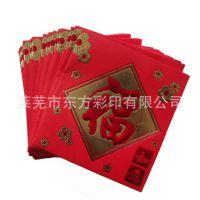 红包批发结婚庆用品 创意红包高档百元红包 利是封千元红包袋