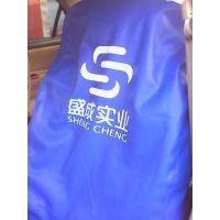 水洗皮座套,修车用3件套,水洗皮4件套,皮革座套,地胶脚垫