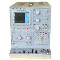 杭州伍强WQ4833 W4834 WQ4835晶体管特性图示仪