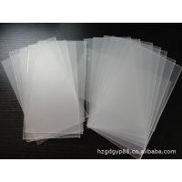 供应进口PC透明板材,软透明板