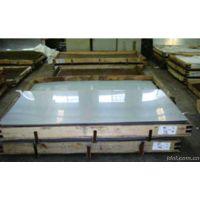 供应CuNi18Zn27锌白铜|板材