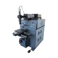 供应江门/开平/新会司前/顺德激光焊接机不锈钢激光焊接机