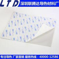 供应带强粘性导热硅胶片 路由器导热硅胶垫片