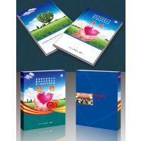 上海书籍印刷印刷厂/画册印刷企业/画册印刷