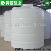 【赛普塑业】5立方储运容器,pe塑料,可装强酸碱腐蚀液体