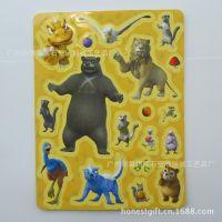 供应 儿童益智玩具 磁性拼图