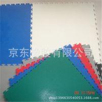 厂家直销PVC锁扣地板 低价促销优质PVC锁扣地板