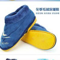 批发新款冬季必备毛绒保暖鞋 棉鞋 防滑柔软包跟家居鞋 五色可选