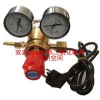 九州空间供应双表式电加热二氧化碳阀,产品型号:JZ-03R型