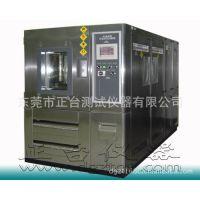 线性升降温试验箱,等温斜率试验箱,快速变温箱