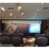 重庆酒店会议活动布置公司