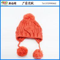 东莞帽子工厂定制 秋冬女性户外保暖护耳绒球帽 纯色提花针织帽