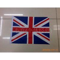 供应旗帜英国国旗/手摇旗,广告旗,串旗,彩旗