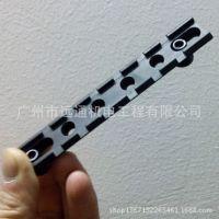 导轨 20mm宽轨全金属铁条 长条鱼骨槽 燕尾槽