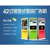 42微信照片打印机/色彩扫描打印机/手机扫描打印机/二维码打印机