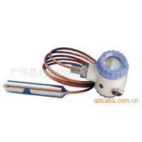供应昆仑投入式液位计 静压液位传感器 液位控制器 液位JYB-KO-LAG