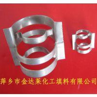 供应金属共轭环-不锈钢共轭环填料规格齐全φ16/φ25/φ38/φ50/φ76-铂重整装置用金属环