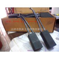 供应直流电机碳刷(电刷) D374N16*25*50 直流Z4系列电机专用