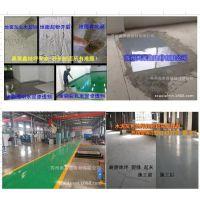供应溧阳彩色地坪翻新处理剂 奥莱鑫研发的地坪材料,超好用,质量有保证!