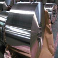 优价供应宝钢正品镀锡马口铁,宝钢镀锡卷板马口铁板卷,马口铁板
