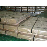 供应上海宝钢HC860/1100MS马氏体高强度冷连轧钢板及钢带