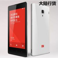 现货 MIUI/小米红米电信版 电信双卡双待 CDMA2000 红米1S 正品