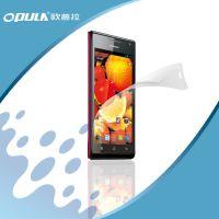 OPPO R829T超大屏幕手机保护贴 正品爆款手机型号保护贴膜