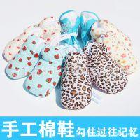 晶菁莲 手工棉鞋 婴儿鞋 宝宝纯棉棉鞋 厂价直销