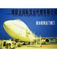 专业操作广州空运到阿联酋 迪拜 空运 专线空运 空运特惠折扣超低