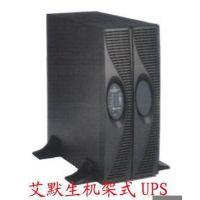 艾默生UPS.UHA3R-0200L电压384v报价参数图片.天津市工厂授权直销.全国包邮